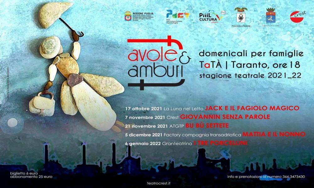 favole&TAmburi, la tredicesima edizione